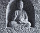 顕教四方仏